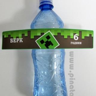 Персонализиран парти етикет за бутилка с вода Майнкрафт