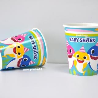 Хартиена парти чашка Бейби Шарк / Baby Shark, лицензирана