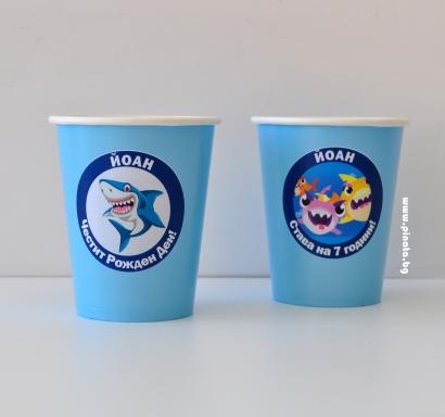 Персонализирана хартиена парти чашка 250 мл Риби Акули Бейби Шарк, 5бр. пакет
