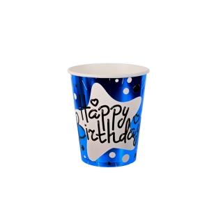 Хартиена парти чашка с текст Happy birthday, цвят синя фолио,  240 мл, 10 бр. в опаковка