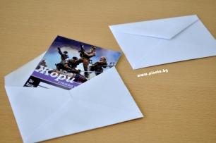 Плик за покана