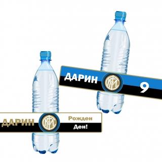 Персонализиран парти етикет за бутилка с вода Интер, футбол, 5бр. в пакет