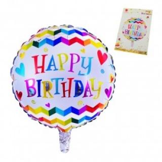 """Балон Рожден Ден / """"Happy Birthday"""" шарен /фолио/, 45х45 см"""