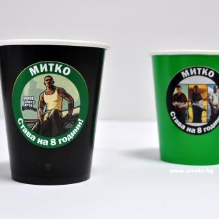 Персонализирана хартиена парти чашка 250 мл GTA 5