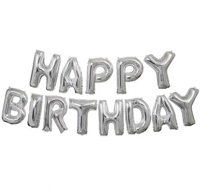 Надпис от фолиеви балони Честит Рожден Ден / Happy Birthday, цвят сребро