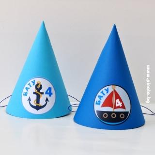 Персонализирана парти шапка Морски рожден ден