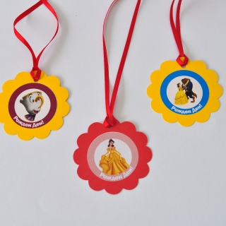 Персонализиран парти медальон Красавицата и Звяра