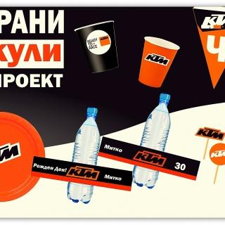 Промо тематичен пакет х10 КТМ Мотори