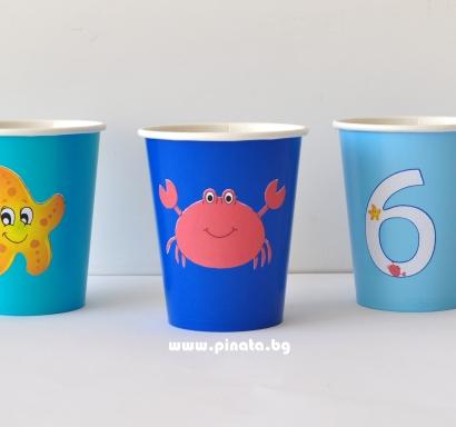 Персонализирана хартиена парти чашка 270 мл Морско Дъно