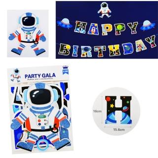 Банер гирлянд за декорация Космос, Космонавт с текст Happy Birthday, 4,5 м дължина