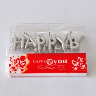 Свещички букви за рожден ден с текст Happy Birthday сребърни