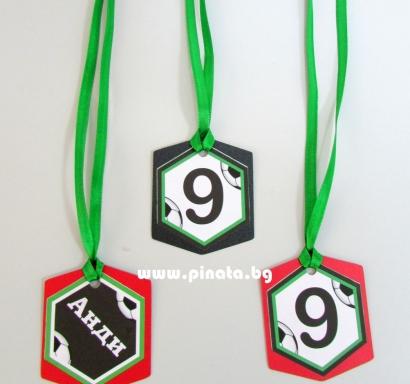 Персонализиран парти медальон Футбол / Party Medallion Football