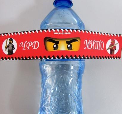Персонализиран парти етикет за бутилка с вода Лего Нинджаго, 5 бр. в пакет