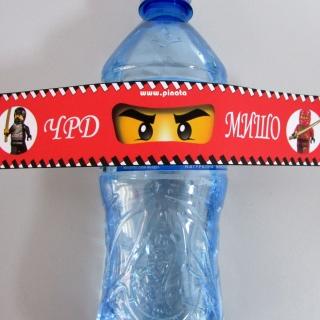 Персонализиран парти етикет за бутилка с вода Лего Нинджаго