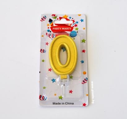 Свещичка за рожден ден - цифра златна 0-9