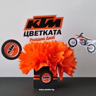 Парти украса за маса КТМ мотори