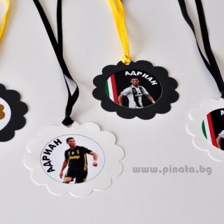 Персонализиран парти медальон Роналдо Ювентус
