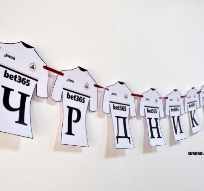Персонализиран банер Честит Рожден Ден Футбол ПФК Славия, с вкл. два броя фигури бонус