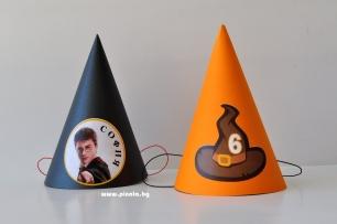 Персонализирана парти шапка Хари Потър