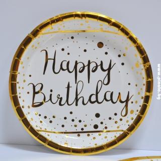Хартиена чинийка Happy Birthday бяла със злато премиум, 23 см