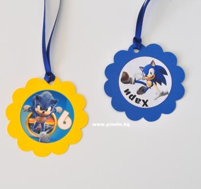 Персонализиран парти медальон Соник