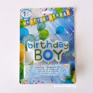 Свещички надпис Рожден ден Момче / Birthday Boy, сини