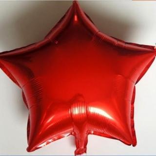 "Фолиев балон Звезда цвят червено 45 см  /18""/"