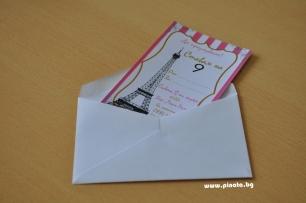Персонализирана покана за рожден ден  Париж / Personalized Party Invitation