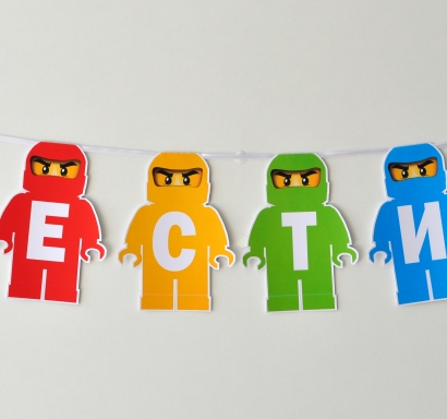 Персонализиран банер  Лего Нинджаго Фигури