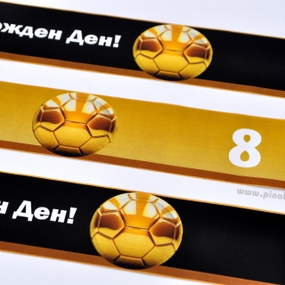 Персонализиран парти етикет за бутилка с вода футбол златна топка, 5бр. в пакет