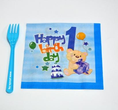 Парти салфетки Честит първи рожден ден момче 33х33 см