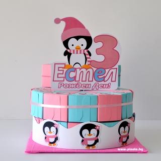 Хартиена торта с тематична декорация и персонализация Пингвин