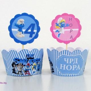 Подложка за мъфини Смърфовете / Cupcake Wrapper Smurfs