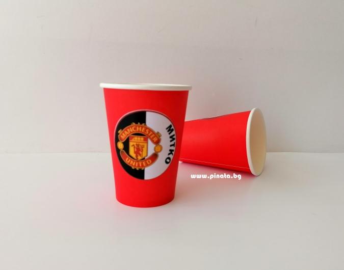 Персонализирана хартиена парти чашка 270 мл Манчестър Юнайтед