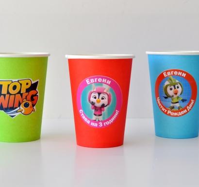 Персонализирана хартиена парти чашка 270 мл Топ Кадети