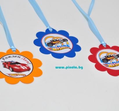 Персонализиран парти медальон Хот Уилс