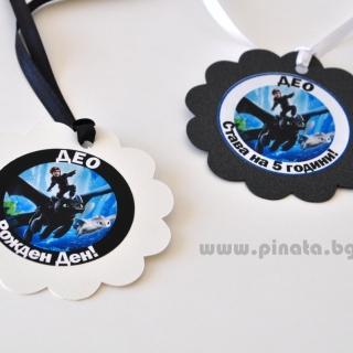 Персонализиран парти медальон Как да си дресираш дракон