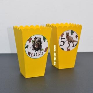 Тематична персонализирана кутийка за пуканки Джурасик Парк