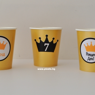 Персонализирана хартиена парти чашка 270 мл златна корона