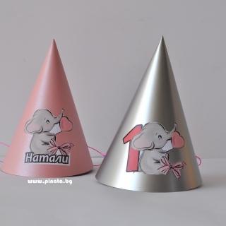 Персонализирана парти шапка Бебе Слонче рожден ден