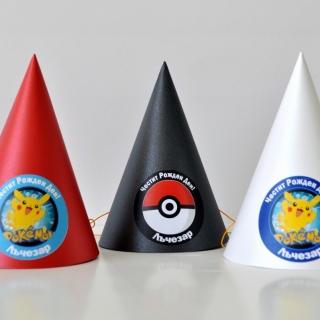 Персонализирана парти шапка Покемон