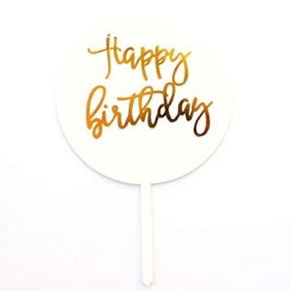 Декорация за торта с текст Happy Birthday в бяло и златно,16.5см