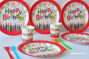 Хартиена парти чинийка Честит Рожден Ден / Happy Birthday