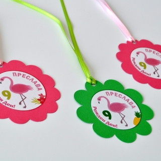 Персонализиран парти медальон Фламинго