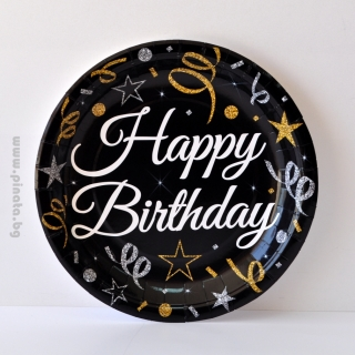 Хартиена парти чинийка Честит Рожден Ден /Happy Birthday, черна със златни  и сребърни конфети