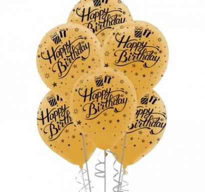 Балон с печат Честит Рожден Ден, 30 см, златен с печат, 6 бр опаковка