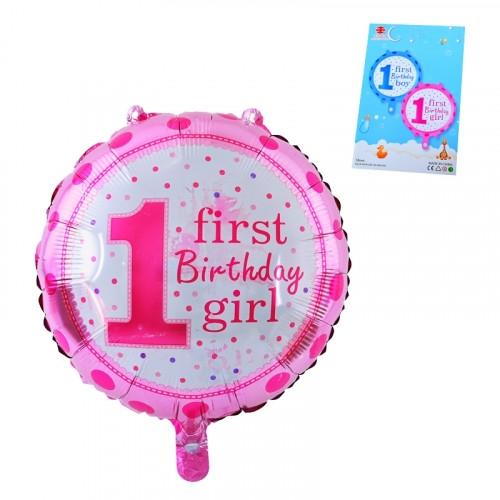 Фолиев балон Първи рожден ден момиче, 45х45 см