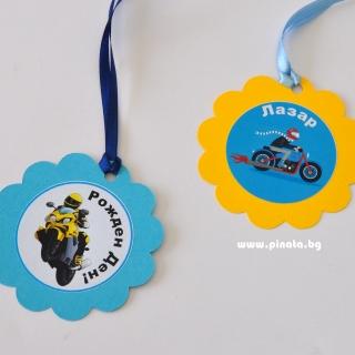 Персонализиран парти медальон Мотор Моторист