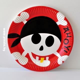 Хартиена парти чинийка Пират Пиратско парти