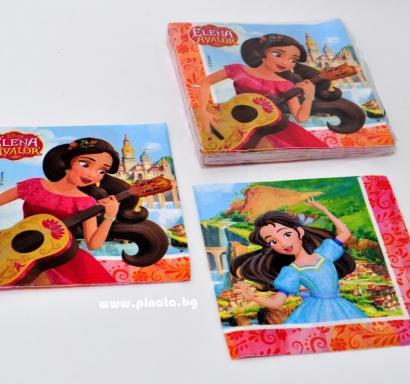 Парти салфетки Елена от Авалор 33х33 см лицензирани Дисни